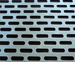 Capsule Hole Perforated Sheet Suppliers